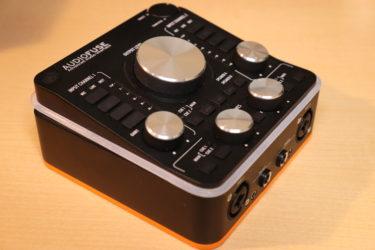 多機能なオーディオインターフェイス ARTURIA AudioFuse 2 レビュー