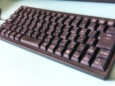 【低価格・超コンパクトなキーボード】サンワサプライ SKB-KG3BKN【レビュー】
